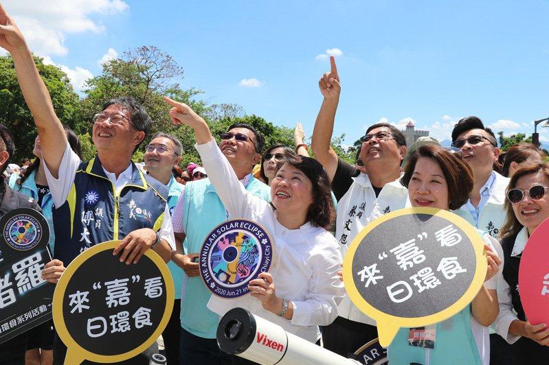 嘉義市長黃敏惠表示,無論設備或志工等都已準備好,迎接日環食。記者李承穎/攝影