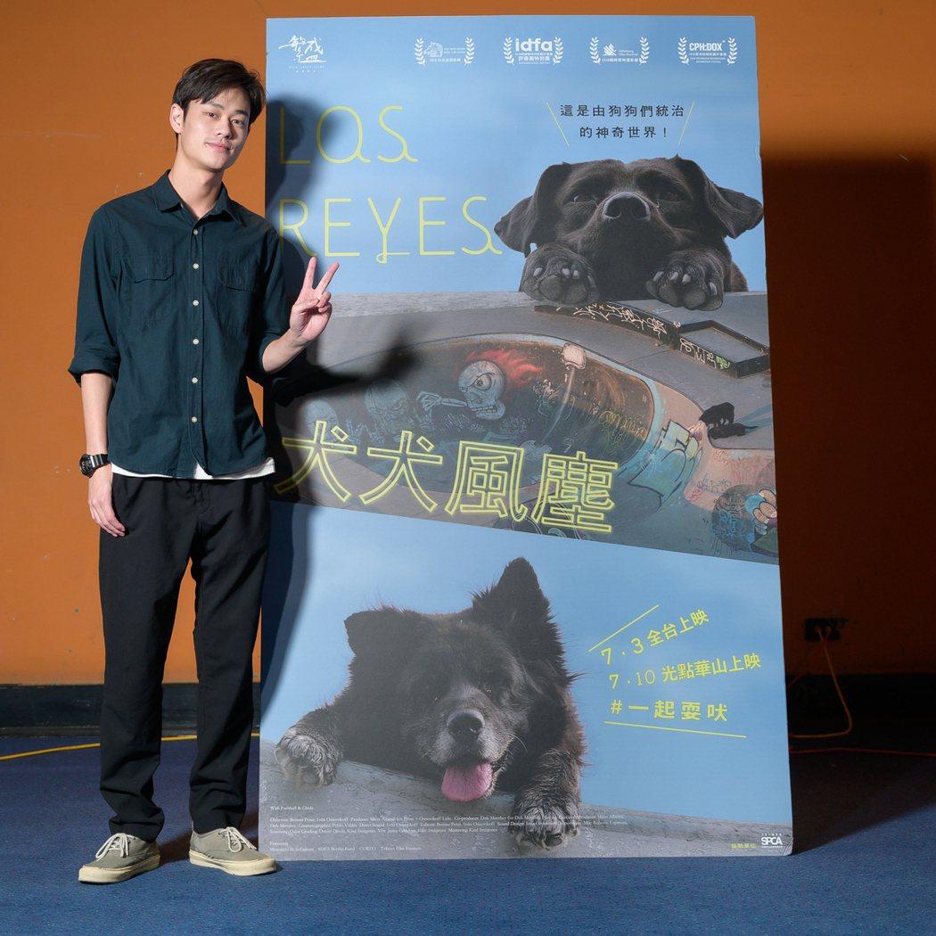 夏騰宏觀賞電影「犬犬風塵」。圖/繁盛映畫提供