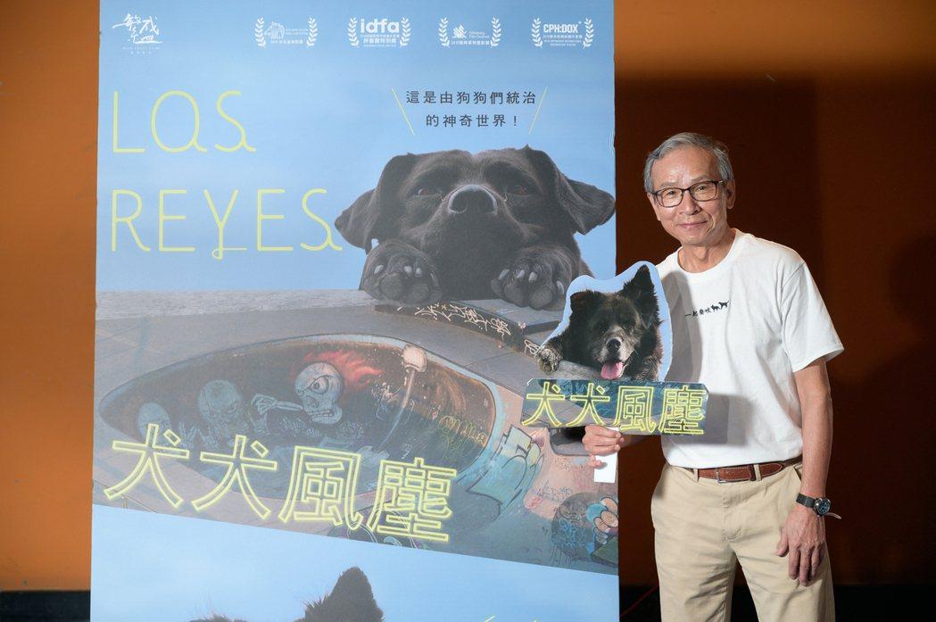 吳念真大讚電影「犬犬風塵」。圖/繁盛映畫提供
