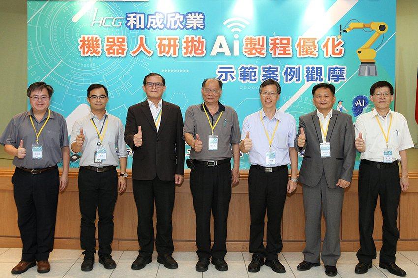 和成欣業公司副總經理康水竪(右起)、總經理陳世傑、經濟部工業局副組長張明煥、彰化...
