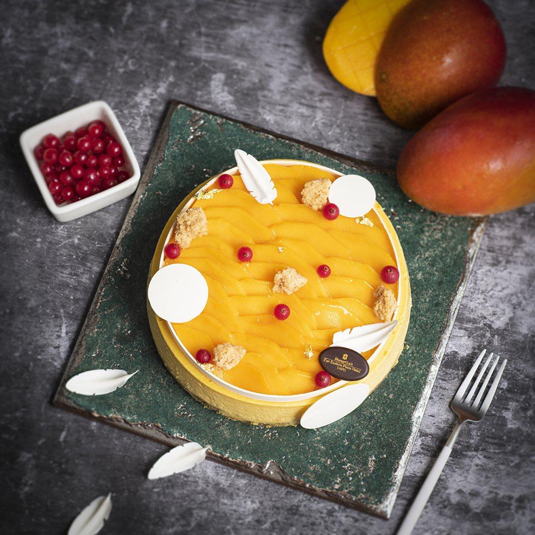香格里拉台北遠東芒果起司蛋糕是經典紐約起司蛋糕的台灣風味版,加入鮮甜的芒果讓人回...