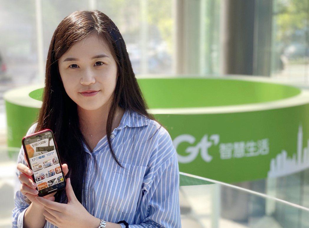 亞太電信5G服務開台倒數,Gt TV將於今年第三季進行大規模改版,重磅推出「5G...