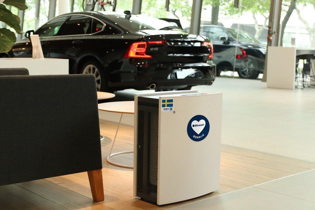VOLVO 特別與瑞典知名空氣清淨機 Blueair合作,一同打造藍空氣安心站。...