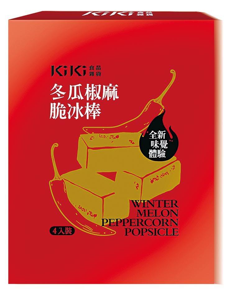 KiKi冬瓜椒麻脆冰棒/65克x4/售價109元/盒。圖/家樂福提供