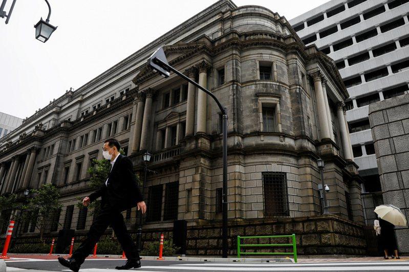 日本央行16日維持貨幣政策不變 。路透