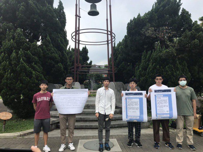 台大學生會曾在傅鐘前舉行記者會,指提案未提及傅鐘,卻遭誤導及打壓。 圖/聯合報系資料照片