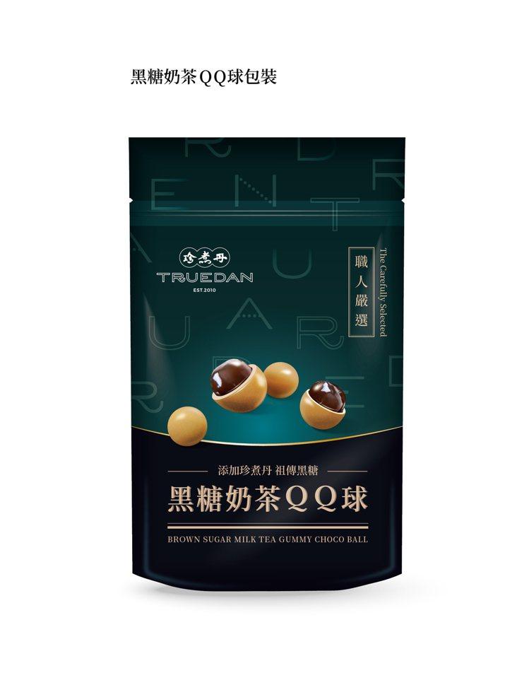 珍煮丹黑糖奶茶QQ球,售價49元。圖/全家便利商店提供