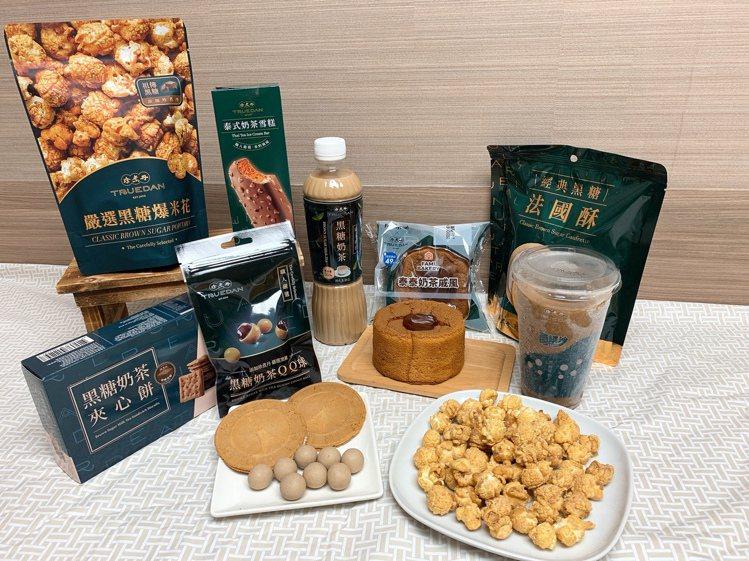 全家便利商店與「珍煮丹」攜手推出9款奶茶系商品,讓珍奶吃法更多樣。圖/全家便利商...