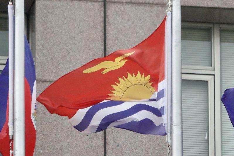 吉里巴斯下周大選,尋求連任的吉里巴斯總統馬茂去年9月與台灣斷交。圖為吉里巴斯國旗。 圖/聯合報系資料照片