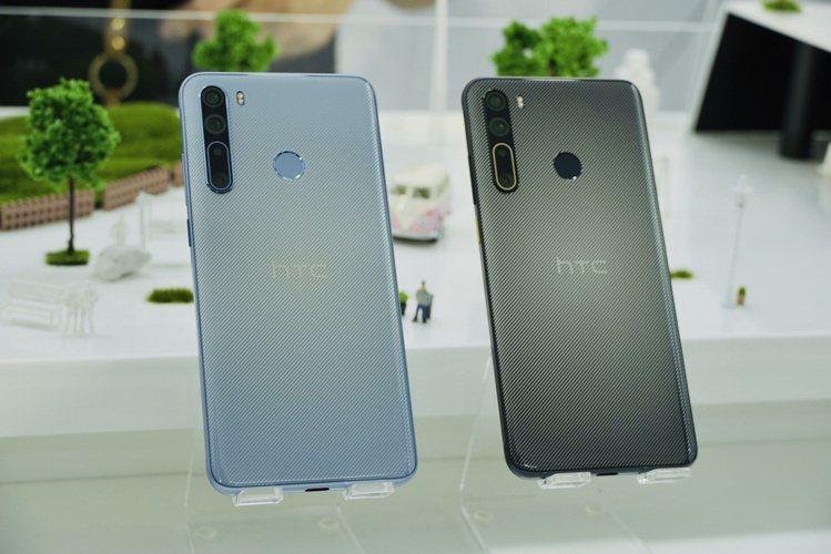 HTC Desire 20 pro以光學鍍膜打造金屬紋理,展現漸層錯視感,提供墨...