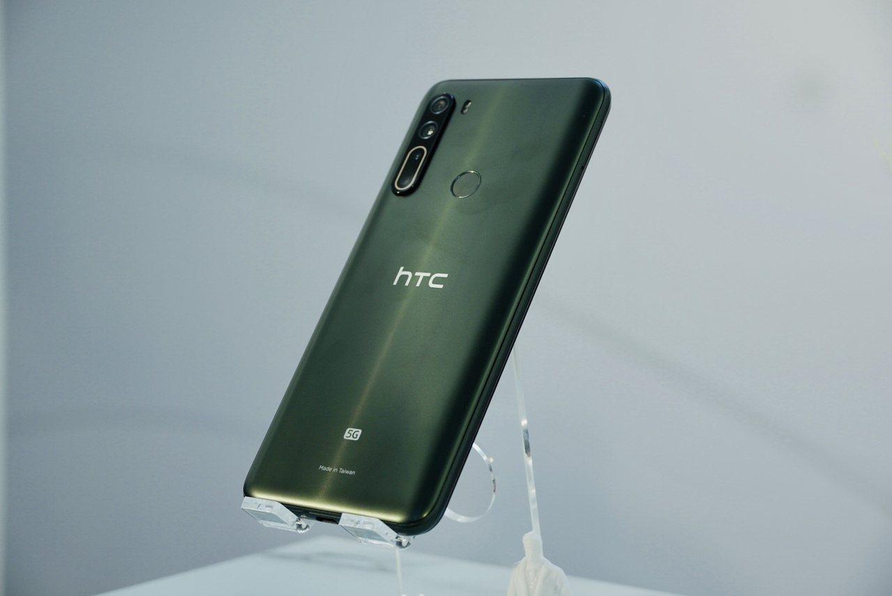 售價18,990元!首款台灣製造5G手機HTC U20 5G 七月開賣| 通訊世界| 數位| 聯合新聞網