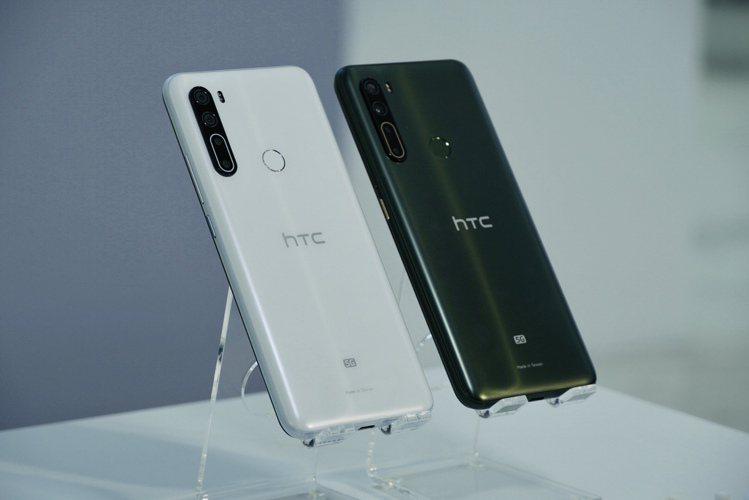 HTC U20 5G提供墨晶綠與晶岩白2色,外型以未經拋光打磨的礦石為靈感,反射...