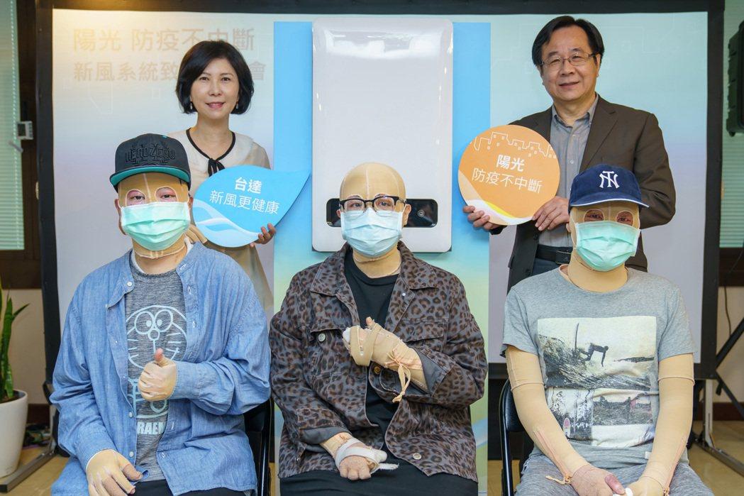 台達基金會副董事長郭珊珊(左後一)代表宣布捐建陽光基金會總會暨台北重建中心與活力...