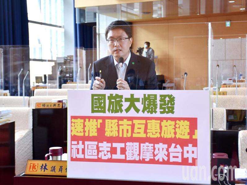 台中市議員林德宇建議市府推互惠旅遊。記者陳秋雲/攝影