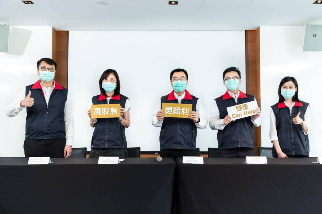 台灣防疫全球按讚,股利率及ESG更表現出色,國泰投信總經理張雍川(圖中),帶領高...