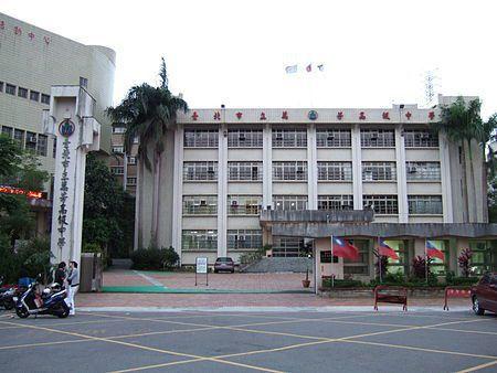 萬芳高中地理科教甄爆爭議,北市教育局派員調查。圖/聯合報系資料照片