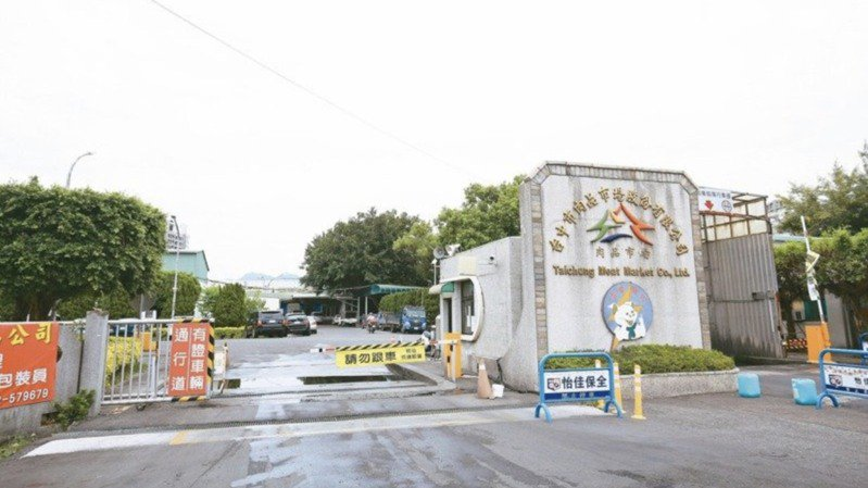 位在台中市北區的肉品市場即將成為歷史。圖/台中市新聞局提供