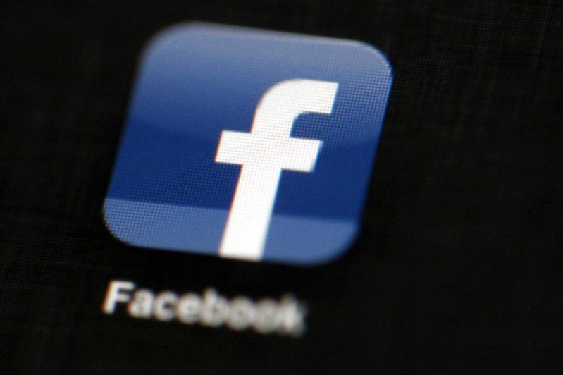 臉書執行長祖克柏用戶可選擇關閉政治廣告投放。 美聯社