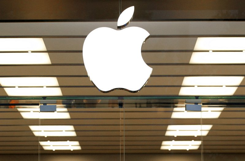 蘋果公司將於台灣時間6月23日凌晨舉辦全球開發者大會。 美聯社