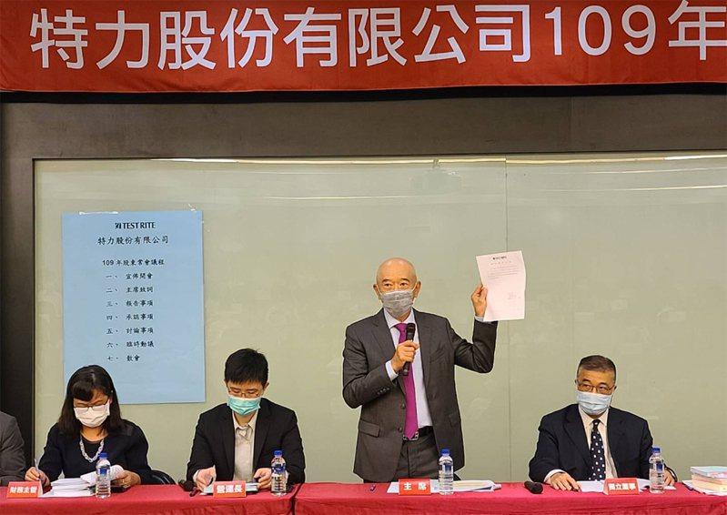 特力總裁何湯雄表示,特力去年中旬決定撤出中國,為中國虧損事業停損,目前只剩上海一家店,預估明年4月租約到期後關店。中央社
