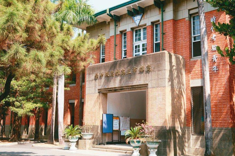 高雄中學第卅三屆學聯會會長、副會長選舉出現爭議。 聯合報系資料照