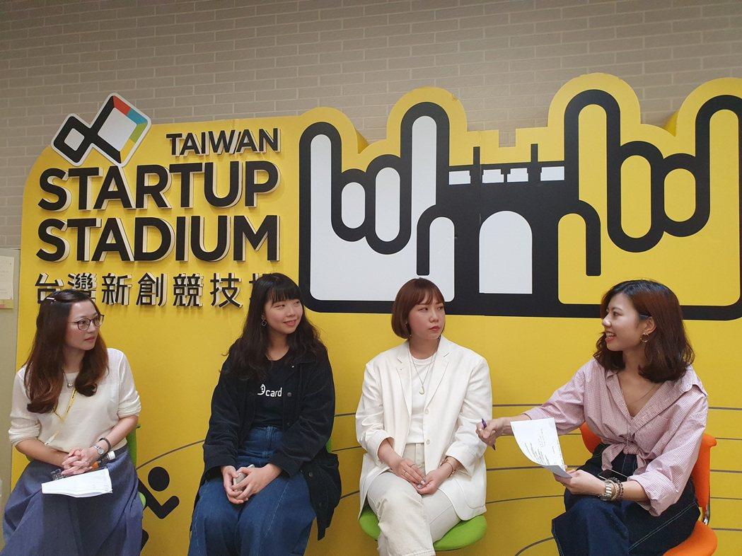 於 TSS 辦公室舉行的 IG Live 新創人資小聚。 台灣新創競技場/提供