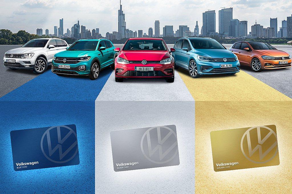 「Volkswagen行動禮遇」給予車主全方位的道路支援,3種方案讓旅途中的意外...