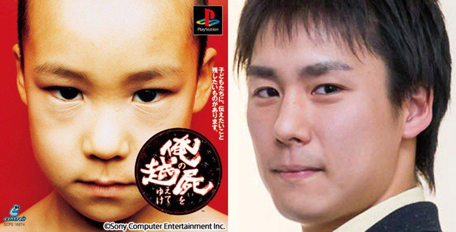 倉科一丸當時還是小學生時候的模樣,右邊則是 2013 的他。