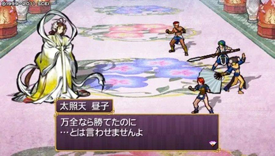 玩家可以在這個模式下,挑戰真正的最終頭目「太照天昼子」,啊咧?有沒有覺得她好像....