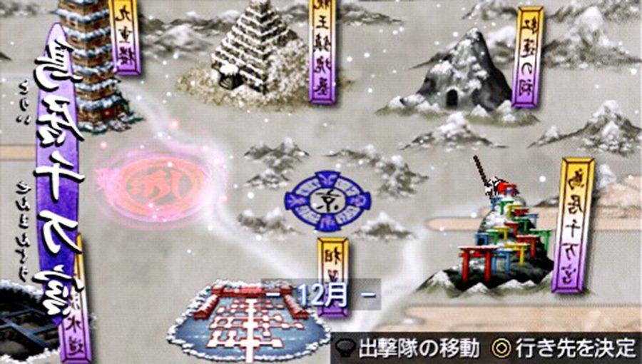別以為這張圖是翻轉時放錯了(仔細看右下角的文字是正確的),這是 PSP 版本過關...