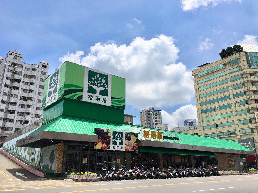 裕毛屋生鮮超市台中市公益店。 李崇淦/攝影