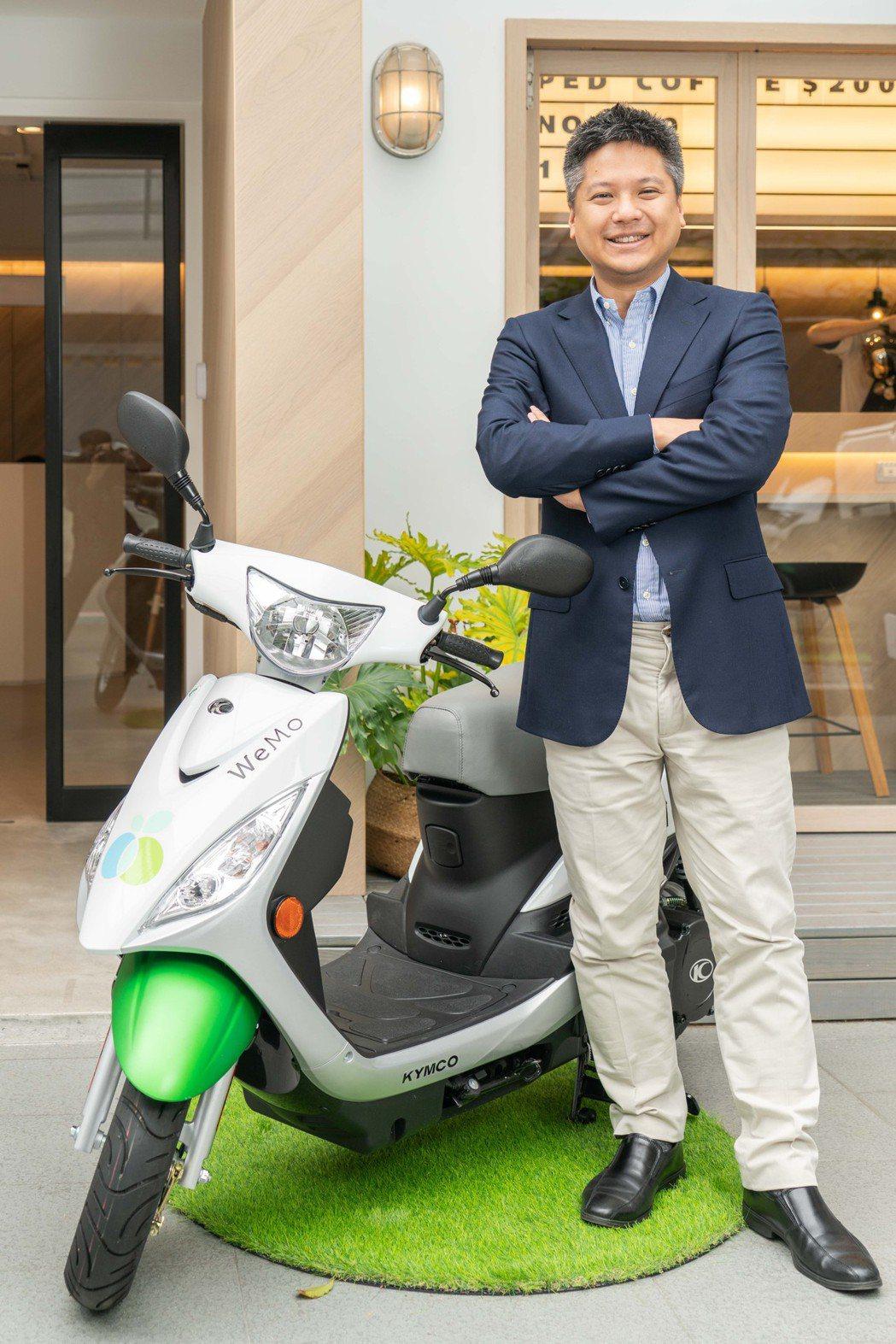 WeMo Scooter 擁有改變智慧交通的關鍵技術,也將與地方政府及硬體廠商共...