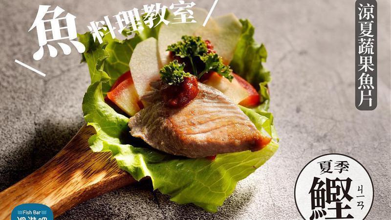▲暑假親子旅遊活動推薦-花蓮料理DIY體驗。(圖/Tripbaa趣吧!達人帶路)