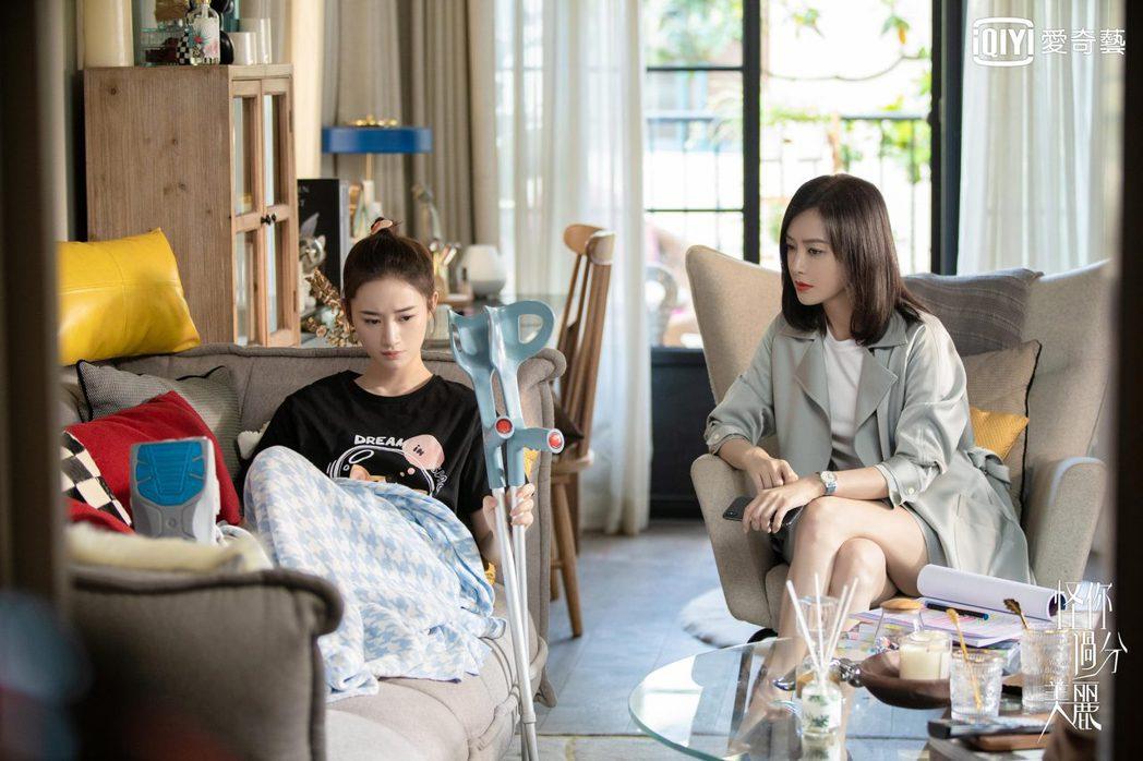 秦嵐(右)讓郭曉婷瘋狂軋戲導致生病入院。圖/愛奇藝台灣站提供