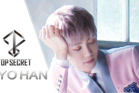 根據南韓媒體報導,男團Top Secret成員Yohan(金正煥)已於16日去世,享年28歲,在遺屬的要求下,死因不公開。Yohan於2017年隨組合一級秘密TST出道,4月16日才剛過28歲生日,...
