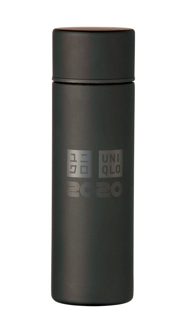 UNIQLO網路購物單筆滿1,800元即送限量版不鏽鋼迷你瓶。圖/UNIQLO提...