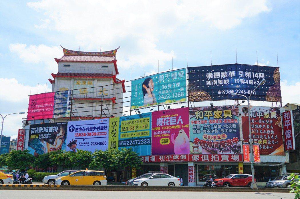 中部建商推各項活動優惠衝買氣。記者游智文/攝影