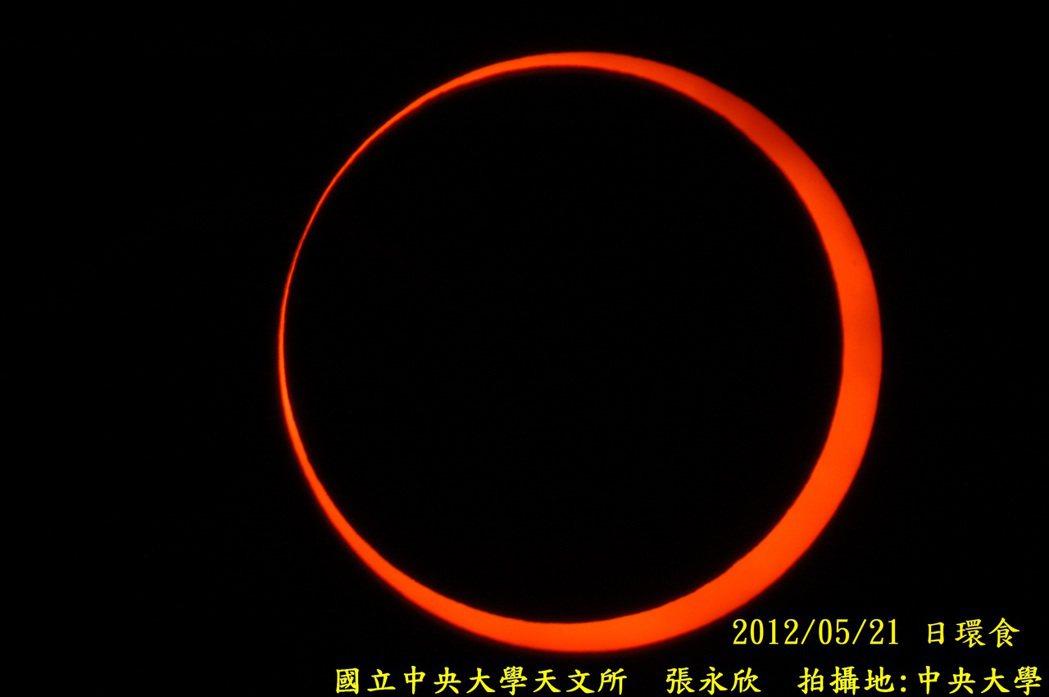 6月21日將發生日環食,台灣中南部及東部等10個縣市看得到,民眾可把握機會欣賞;...