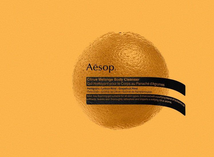Aesop苦橙香檸身體潔膚露/100ml/500元;500ml/1,400元。圖...