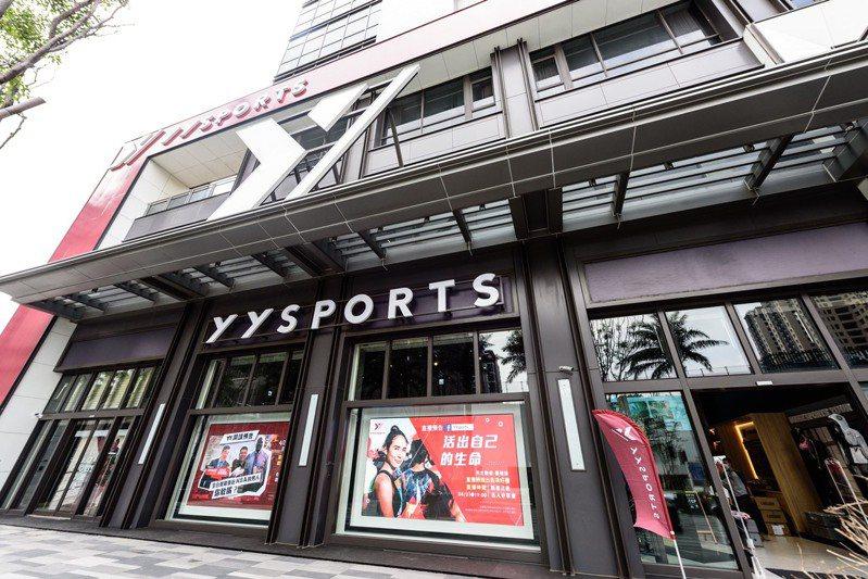 製鞋龍頭寶成集團跨界運動通路,落腳竹科打造首間YYsports新形態概念店。圖/YYsports提供