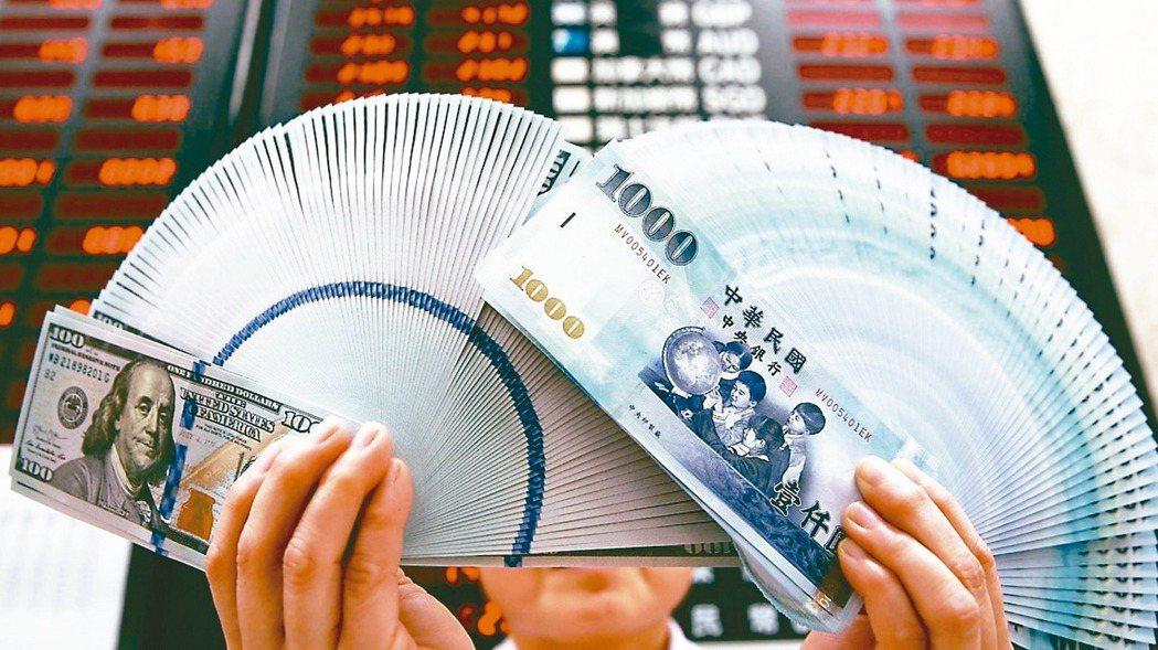 新台幣匯率強勢。圖/聯合報系資料照片