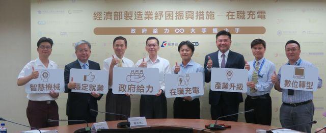 經濟部工業局副局長楊志清(左四)與公協會、企業代表,共同為「在職充電振興補助免費...