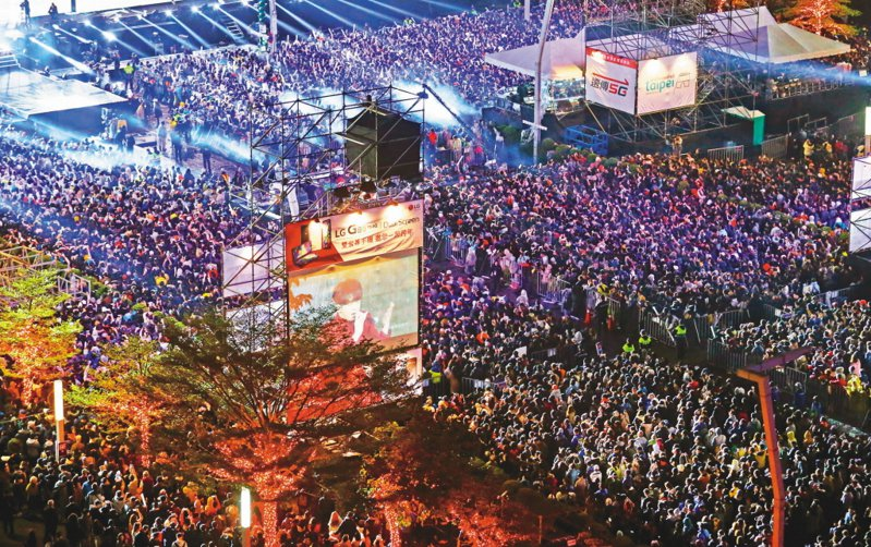 圖為台北市2019年跨年晚會。 圖/聯合報系資料照片