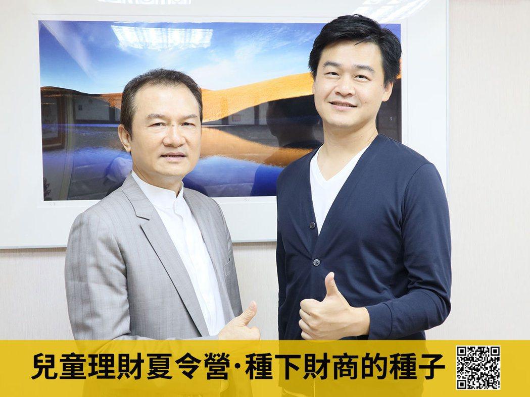 理財周刊發行人洪寶山(左)、布萊恩(右)