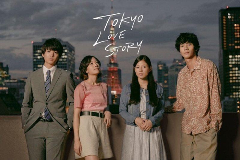 《東京愛情故事2020》劇照。 圖/IMDb