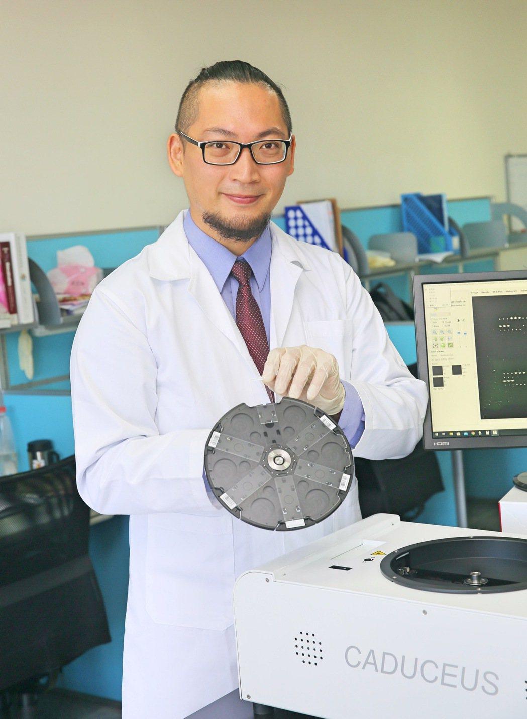成大生物科技與產業科學系許觀達助理教授以奈米科技製作COVID-19蛋白檢測晶片...