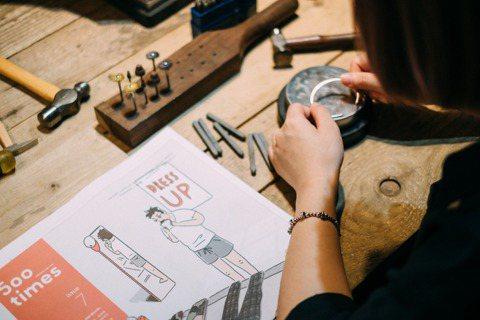 動手製作飾品,是認識金工、認識自己的最佳途徑。 圖/胡士恩攝影