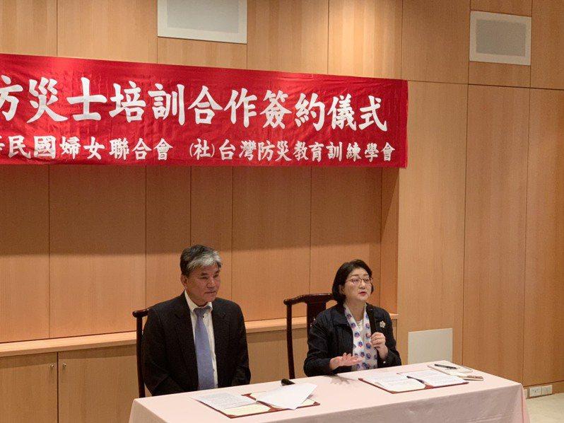 婦聯會今與台灣防災教育訓練學會舉行記者會,共同簽署防災士培訓合作協議書。記者鄭媁/攝影