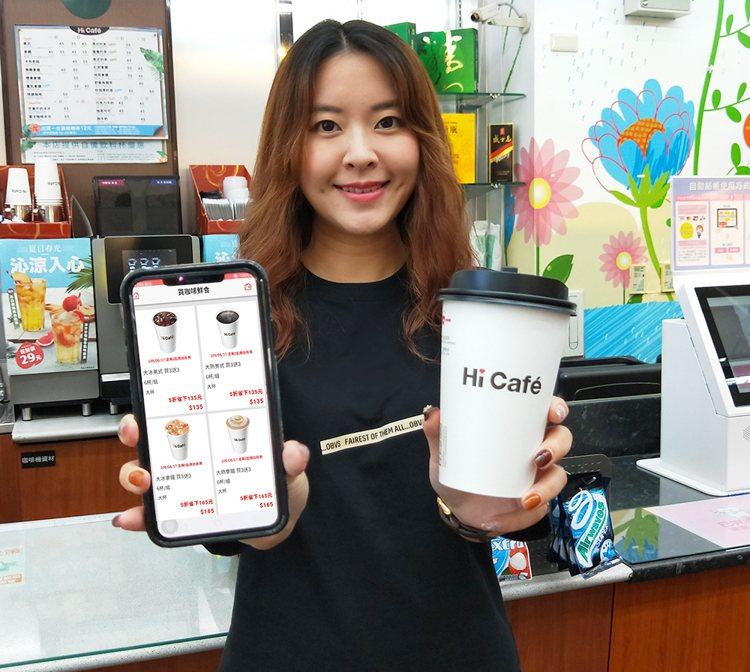 萊爾富即日起至6月30日Hi Café大杯冰/熱美式咖啡、大杯冰/熱拿鐵咖啡可享...