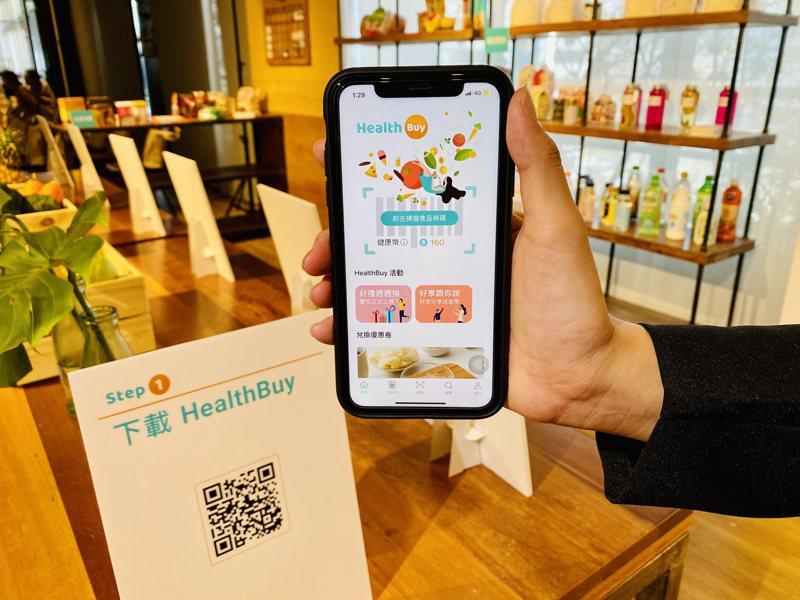 透過「HealthBuy」互動式健康管理App,快速掃瞄、管理每日吃進肚子裡的食物。記者黃筱晴/攝影